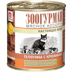 Зоогурман Мясное ассорти для кошек Телятина с кроликом