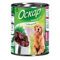 Оскар Консервы для собак с потрошками