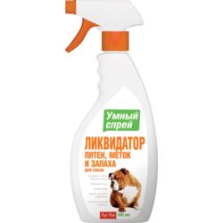 Умный спрей Ликвидатор пятен, меток и запаха для собак