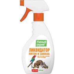 Умный спрей Ликвидатор пятен, меток и запаха для грызунов, хорьков, птиц и рептилий