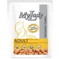 Dr. Alder`s MyLаdy Super Premim Adult консервы для кошек Индейка кусочки в соусе