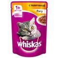Whiskas Пауч для кошек Рагу с Телятиной