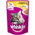 Whiskas Пауч для кошек Рагу с Индейкой