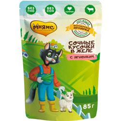 Сухой корм Мнямс Hairball&Indoor с ягненком для домашних кошек для выведения комков шерсти из желудка