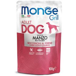 Monge Dog Grill Pouch паучи для собак говядина