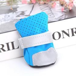 Smartpet Ботиночки-носочки для маленьких собак голубые с усиленным мысом