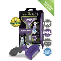Furminator Фурминатор M/L для больших кошек c короткой шерстью