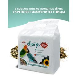FIORY Корм для средних попугаев Parrocchetti Africa