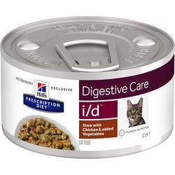 HILL'S Prescription Diet Digestive Care i/d Stew with Chicken & Added Vegetables Cat диетические консервы для кошек лечение заболеваний ЖКТ рагу с курицей и овощами