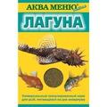 АКВА МЕНЮ Корм для донных рыб Лагуна, гранулы