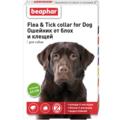 BEAPHAR Ошейник для собак от блох и клещей 65см