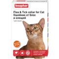 BEAPHAR Ошейник для кошек от блох и клещей 35см