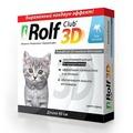 Rolf Club 3D Ошейник для котят от клещей и блох (фипронил)