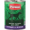 Четвероногий Гурман Мясное ассорти с Курицей и Печенью для собак