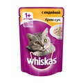 Whiskas Пауч для кошек Крем-суп с Индейкой