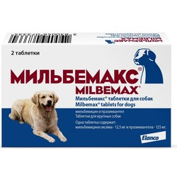 Elanco Мильбемакс антигельминтик для крупных собак