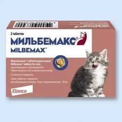 Elanco Мильбемакс антигельминтик для котят и молодых кошек
