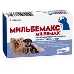 Elanco Мильбемакс антигельминтик для щенков и маленьких собак