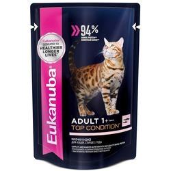 Eukanuba Паучи для взрослых кошек с лососем в соусе
