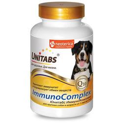 Unitabs ImmunoComplex с Q10 Витамины для собак крупных пород