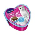 Vitakraft POESIE консервы для кошек лосось шпинат в желе