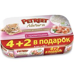 Petreet Multipack кусочки розового тунца с креветками 4+2 в ПОДАРОК