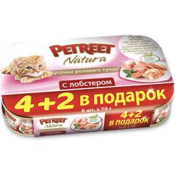 Petreet Multipack кусочки розового тунца с лобстером 4+2 в ПОДАРОК