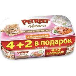 Petreet Multipack кусочки розового тунца с морковью 4+2 в ПОДАРОК