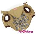 ForMyDogs Куртка для собак бежевая