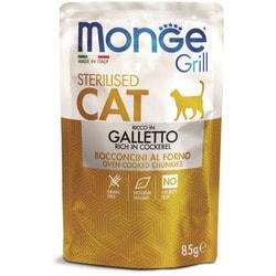 Monge Cat Grill Pouch паучи для стерилизованных кошек итальянская курица