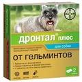 Bayer Дронтал плюс со вкусом мяса для собак