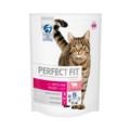 Perfect Fit Сухой корм для взрослых кошек с Говядиной