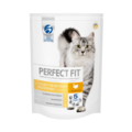 Perfect Fit Сухой корм кошек с чувствительным пищеварением с Индейкой