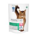 Perfect Fit Сухой корм для стерилизованных котов и кошек с Говядиной