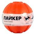 Liker Игрушка Мячик для собак и щенков