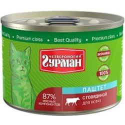 Четвероногий Гурман Паштет с говядиной для котят