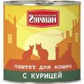 Четвероногий Гурман Паштет для кошек с Курицей