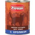 Четвероногий Гурман Мясное ассорти с Кроликом для кошек