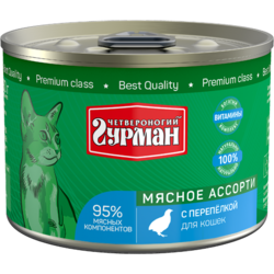 Четвероногий Гурман Мясное ассорти с Перепёлкой для кошек