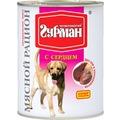Четвероногий Гурман Мясной рацион консервы для собак с Сердцем
