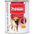 Четвероногий Гурман Мясной рацион консервы для собак с Бараниной