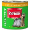 Четвероногий Гурман Паштет для собак с Куриной печенью
