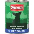 Четвероногий Гурман Мясное ассорти с Кроликом для щенков