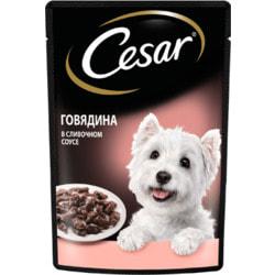 Cesar Пауч для собак с Говядиной в сливочном соусе