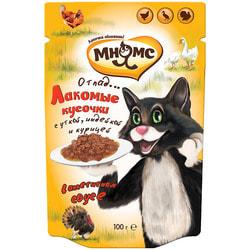 Мнямс Пауч для взрослых кошек Мясной карнавал (утка, индейка, курица)