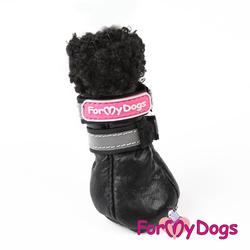 ForMyDogs Обувь для собак Сапоги зимние Овечка черные