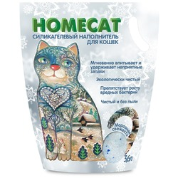 Homecat Силикагелевый наполнитель для кошачьих туалетов с ароматом морозной свежести