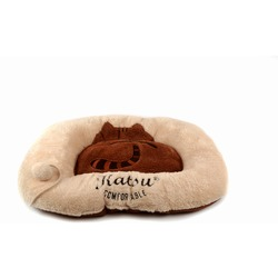 Katsu Лежак для кошек Котенок бежевый