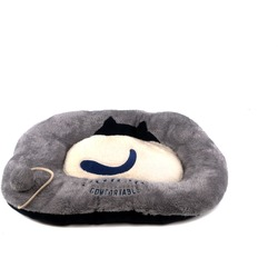 Katsu Лежак для кошек Котенок серый