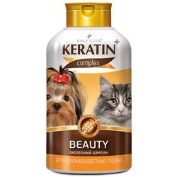 Keratin+ Шампунь Beauty для длинношерстных собак и кошек